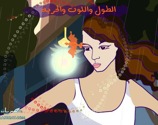 محمد منير مكتئب بعد الغاء حفلة عيد الحب