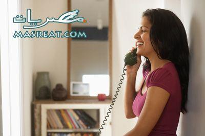 فاتورة التليفون الارضي المصرية للاتصالات 2020-2021