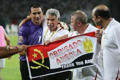 مباراة مصر وانجلترا ترشح مصر للمركز الرابع بـ تصنيف الفيفا