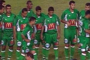 نتيجة مباراة المصري والانتاج