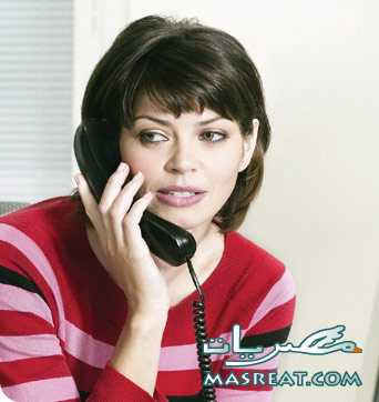 معرفة فاتورة التليفون المصرية للاتصالات بالاسم