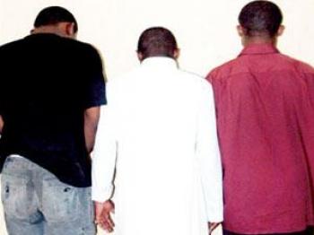 النقض في اعدام مجرمي قضية اغتصاب كفر الشيخ الجماعية