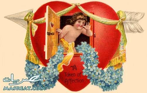 صور عيد الحب جديدة رومانسية