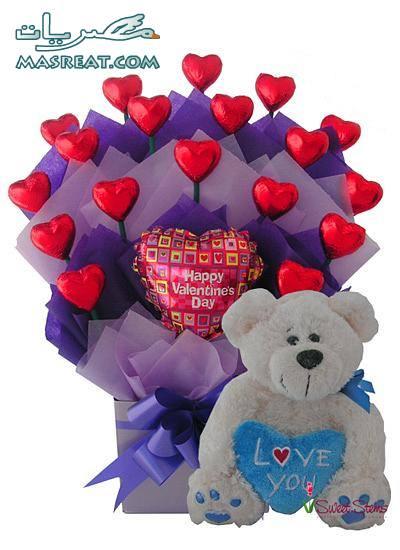 صور افكار هدايا عيد الحب للمخطوبين