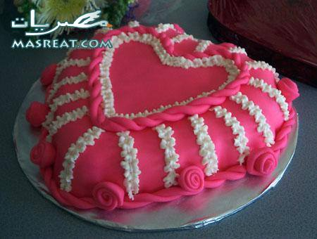 تحميل صور عيد الحب يوم الفالنتاين