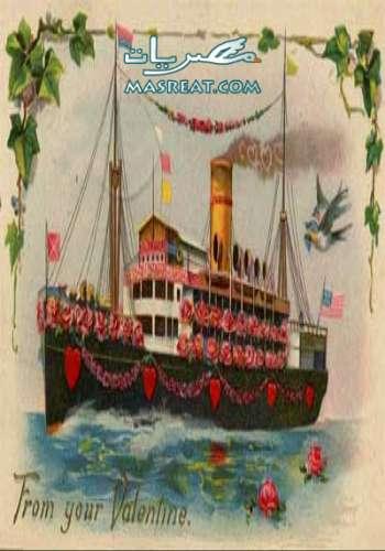السفينة في صور عيد الحب