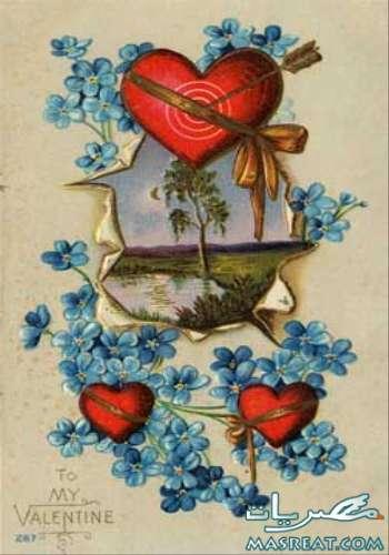 كروت معايدة عيد الحب الكلاسيكية