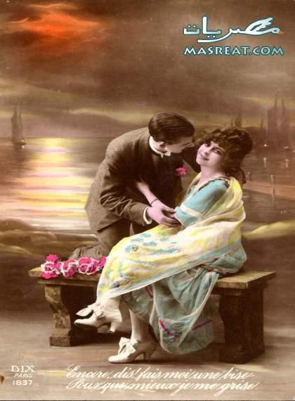 كروت معايدة عيد الحب