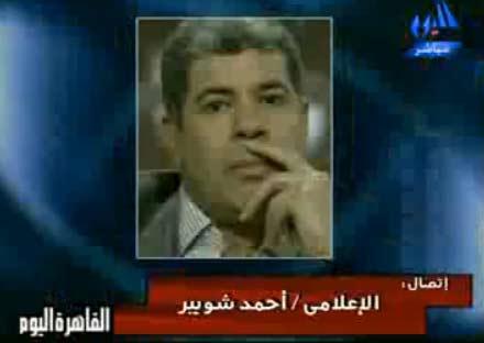 مرتضى منصور : قرار ايقاف برامج شوبير لانه مشبوه وقليل الادب