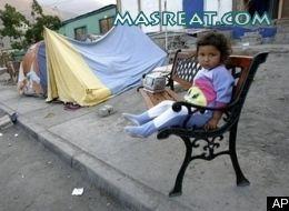 زلزال تشيلي | اجلاء الالاف من سكان جزر المحيط الهادي بسبب زلزال تشيلي
