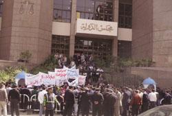 مظاهرة نسائية أمام مجلس الدولة