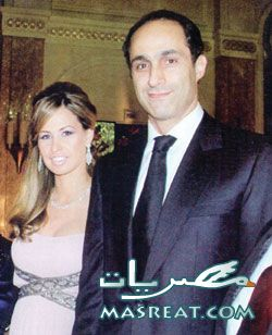 زوجة جمال مبارك حامل