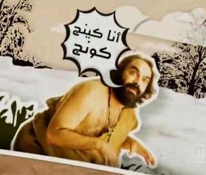 نادر ابو الليف في مصر النهاردة