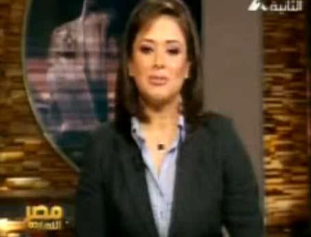 حلقة الخميس برنامج مصر النهاردة
