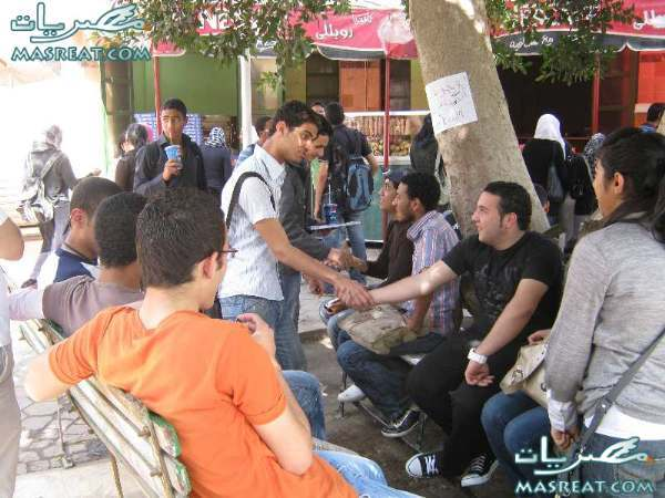 موقع نتائج جامعة عين شمس 2011