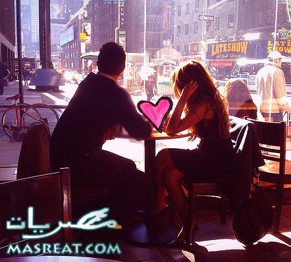 رسائل حب وغرام وعشق رومانسية ٢٠٢۰ مسجات حب غرامية للجوال