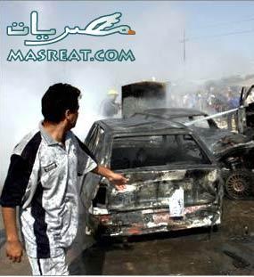 تفجيرات بغداد  مقتل وإصابة العشرات في تفجيرات جديدة ببغداد