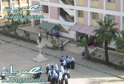 جدول امتحانات الصف الاول الثانوي 2010 محافظة الغربية