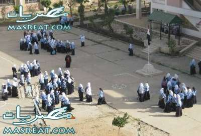 جدول امتحانات الصف الاول الثانوي 2012 محافظة المنوفية