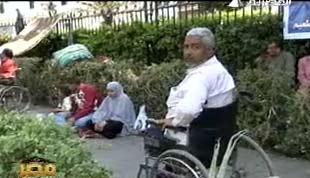مشاهدة مصر النهاردة المظاهرات امام مجلس الشعب