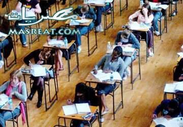 السبت بداية امتحانات الصف الثالث الاعدادي في قنا