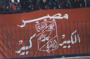 صرف النظر عن اوساس قبل مباراة الاهلي والاتحاد الليبي