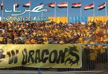 موعد مباراة الاسماعيلي وطلائع الجيش  اليوم في كأس مصر 2010