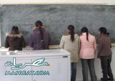 مدرس البحيرة يعرض صور جنسية على بنات الثانوية