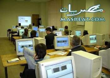 معهد تكنولوجيا المعلومات يغطي جميع محافظات مصر