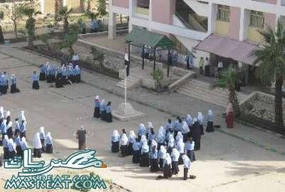 جدول امتحانات الشهادة الابتدائية 2012 دمياط