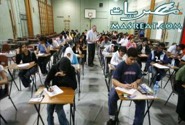 نتيجة امتحانات النقل الاعدادي و الابتدائي تظهر مباشرة