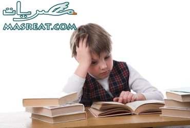 مواعيد امتحانات الشهادة الابتدائية