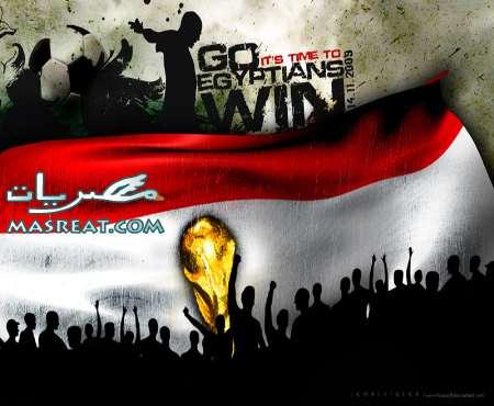 منتخب مصر فى كأس العالم 2010  Fifa world cup رغم انف الجميع