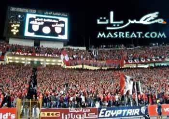 مشاهدة ماتش الاهلي والزمالك كأس مصر 2010 اون لاين مباشر