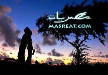رسائل موبايل مصرية