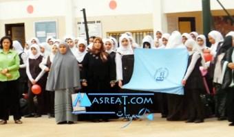 نتيجة الشهادة الاعدادية الصف الثالث محافظة كفر الشيخ 2019