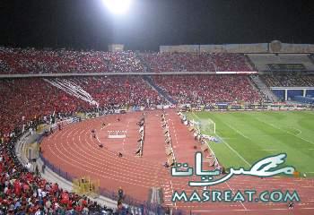 اهداف مباراة الاهلي والانتاج الحربي نصف نهائي كأس مصر