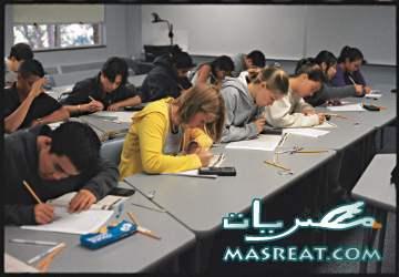 اعادة توزيع درجات امتحان الانجليزي المرحلة الاولى