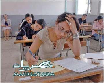 امتحان الانجليزي المرحلة الاولى الثانوية العامة