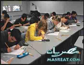امتحانات كلية التجارة جامعة القاهرة