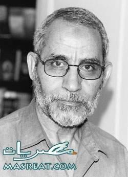 الدكتور محمد بديع مرشد الاخوان