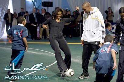 كأس العالم 2010 مونديال هوليوودي مع اوباما وزوجته ميشيل