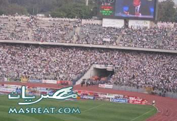 مشاهدة مباراة الاسماعيلي وحرس الحدود كأس مصر اون لاين مباشر