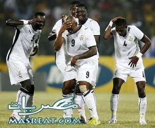 مشاهدة مباراة غانا وامريكا