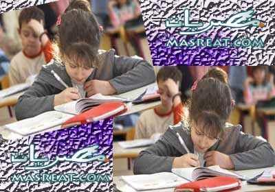 نتيجة الصف الثالث الاعدادى محافظة مدينة 6 اكتوبر والجيزة