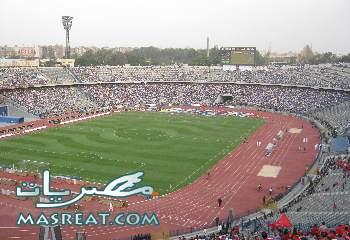 نتيجة مباراة الاسماعيلي وحرس الحدود كأس مصر 2010
