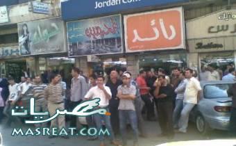 ناصر ابو بكر ريان الفيوم يفضل البقاء بالسجن خوفا من ضحاياه