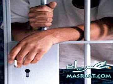 قضية ريان الفيوم ناصر ابو بكر