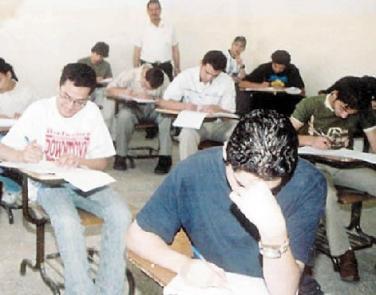 موعد امتحانات الثانوية الازهرية 2010 الدور الثاني في اغسطس