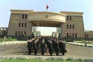 اكاديمية مبارك للامن الضباط المتخصصين 2010 تفتح ابوابها لـ خريجي الجامعات